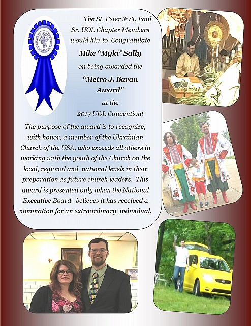 Congratulations Mike!