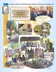 Parish Quarterly Thank you - 2017 2nd