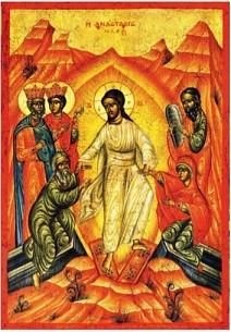 CHRIST IS RISEN!  Easter Bulletin